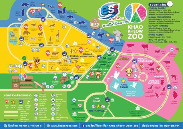 Схема зоопарка Кхао Кхео