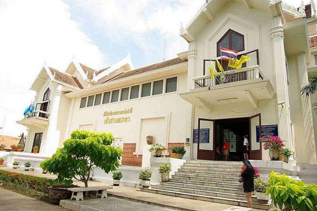 Chao Sam Phraya National