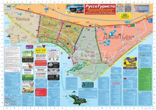 Районы Паттайи на карте