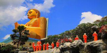 город Дамбулла на Шри Ланке