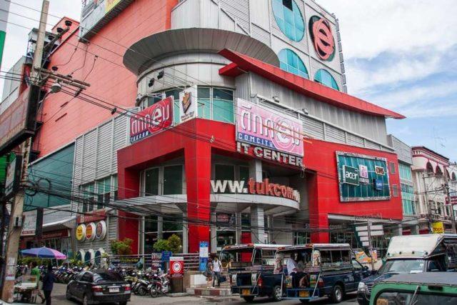 Tukcom It Mall