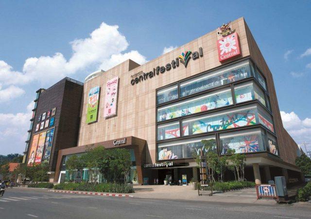 Торговый центр Централ Фестиваль