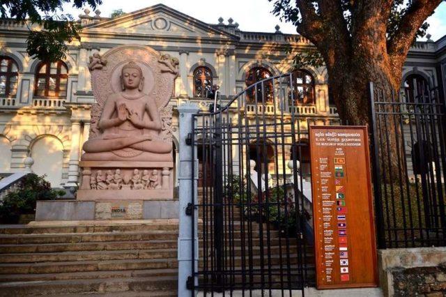 Международный музей Буддизма
