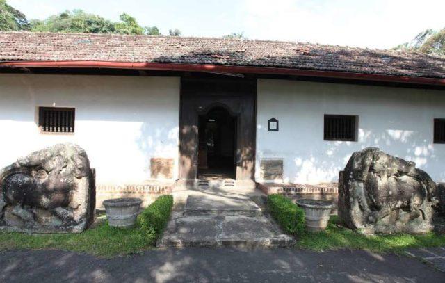 Национальный музей Канди