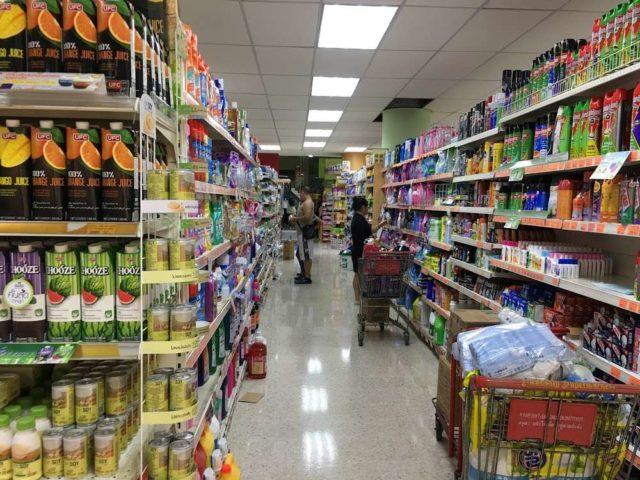 Супермаркет Паттайя
