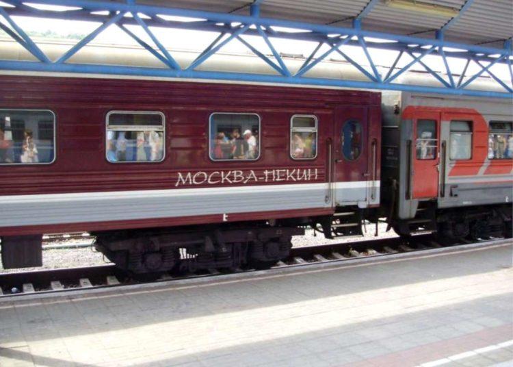 Железная дорога Москва-Пекин