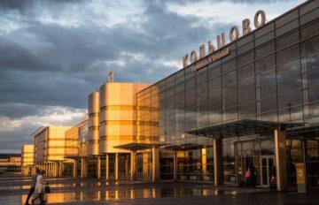 Тест на Коронавирус в аэропорту Кольцово